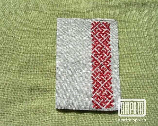 Машинная вышивка славянские обереги